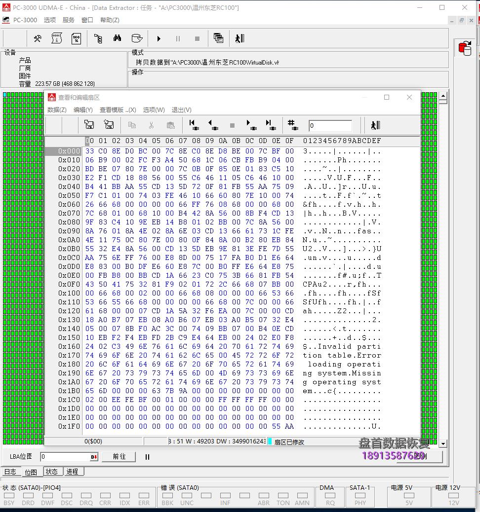 笔记本进本烧坏SSD固态硬盘TOSHIBA RC100进水后PCB层短路数据恢复成功