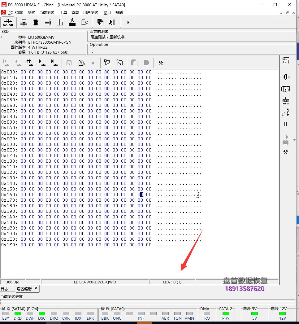英特尔S3610 1.6T掉盘无法识别SSD在BIOS里显示0容量磁盘管理显示未初始化分区