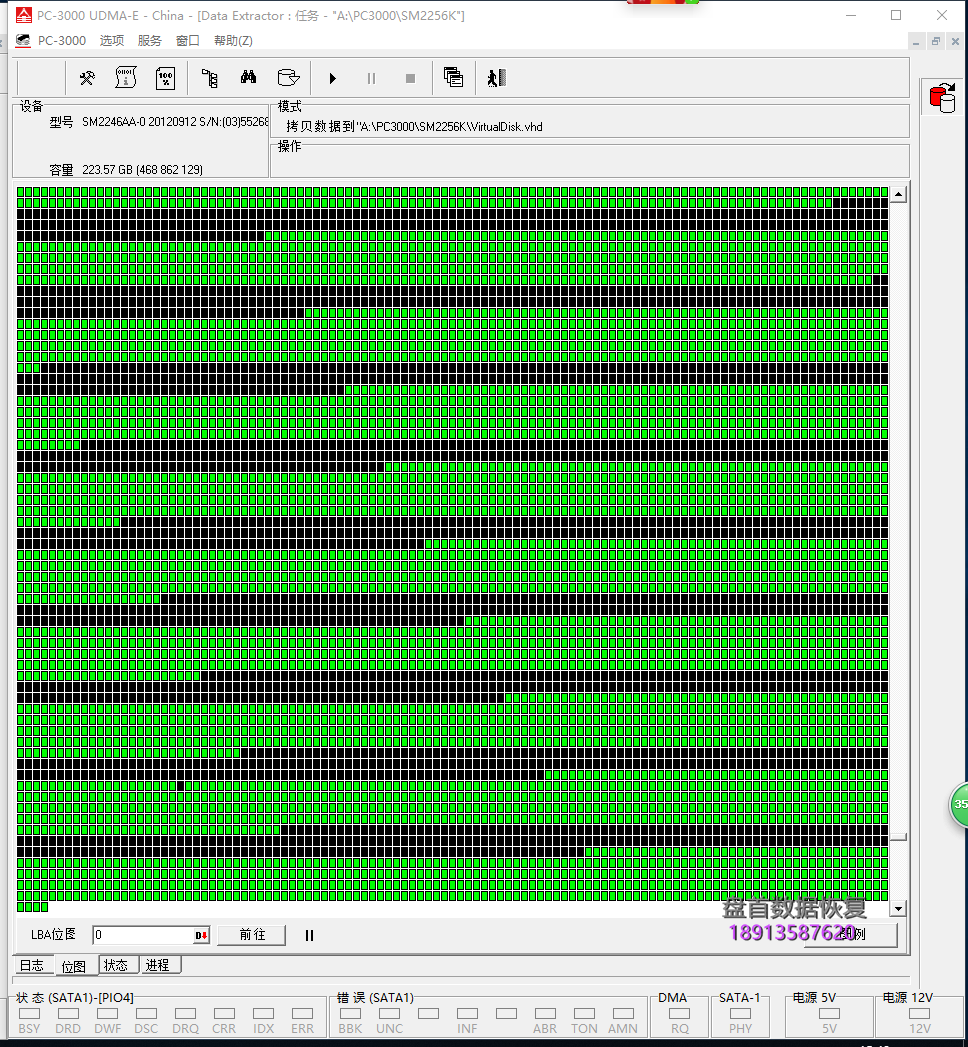 亿储240G固态硬盘SM2256K主控二次恢复成功