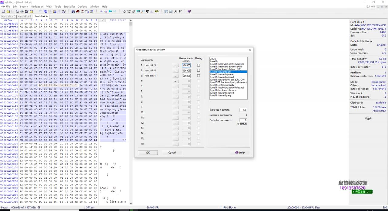 DELL戴尔T110 II服务器3盘RAID5突然断电导致RAID阵列信息丢失2小时恢复完成