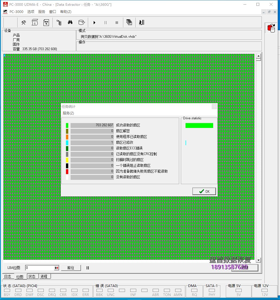 INTEL英特尔SSDPEKKF360G7H无法识别卡LOGO界面数据恢复成功