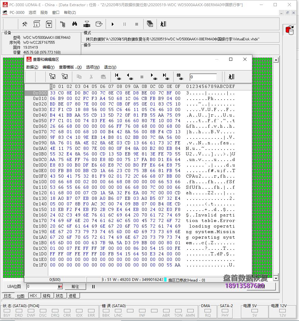 WD5000AAKX-08ERMA0硬盘损坏通电异响开盘数据恢复成功