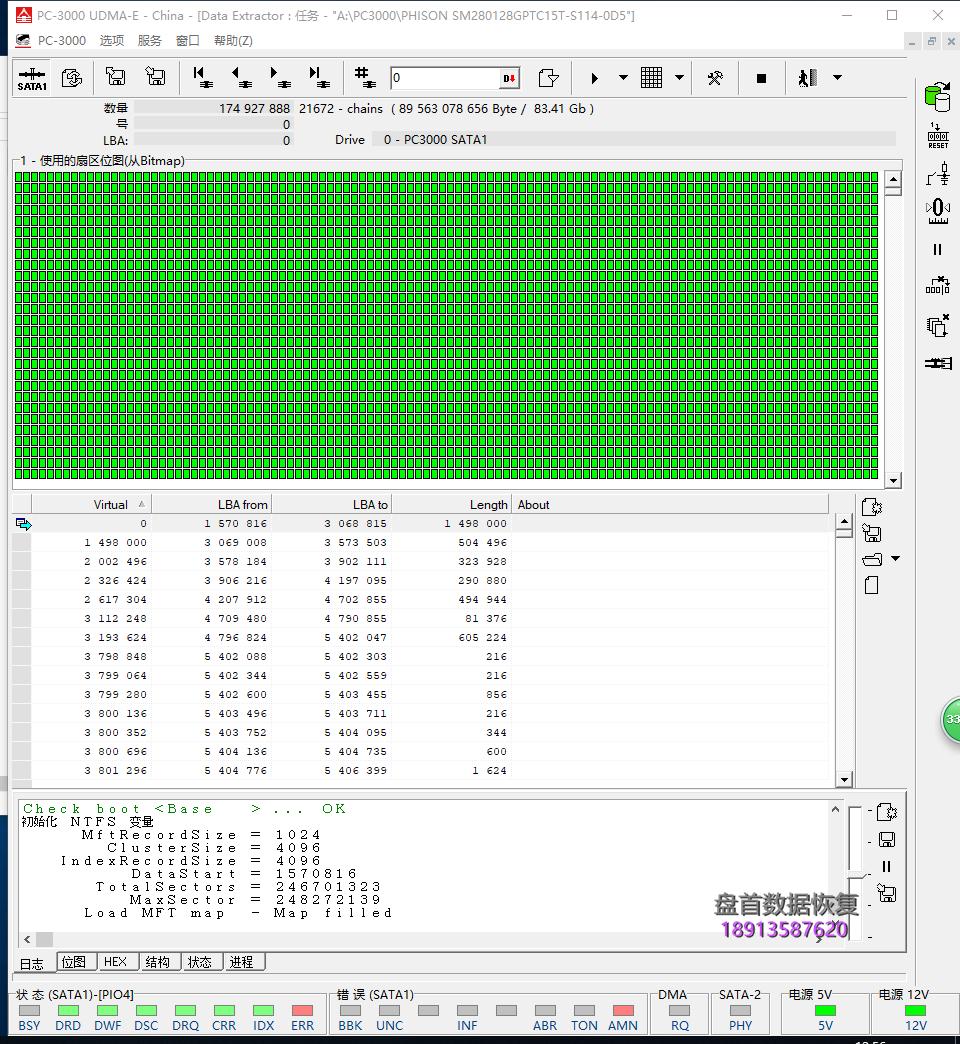 PHISON SM280128GPTC15T自然损坏导致无法读取数据PS3111主控数据恢复成功