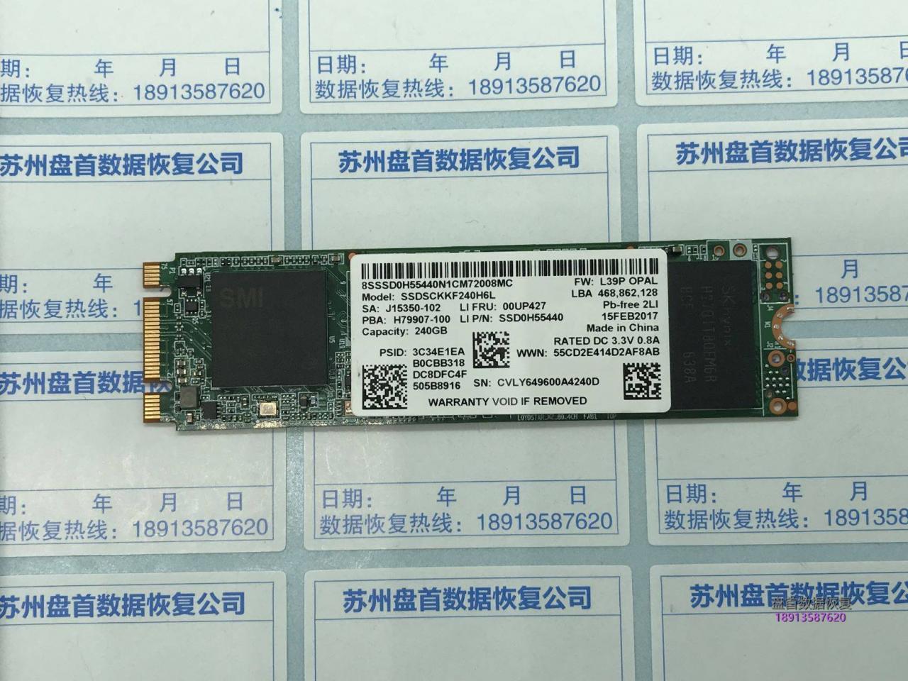 二次成功恢复英特尔SSDSCKKF240H6L固态硬盘无法识别主控为SMI N00K25.00(SM2258G)数据恢复成功