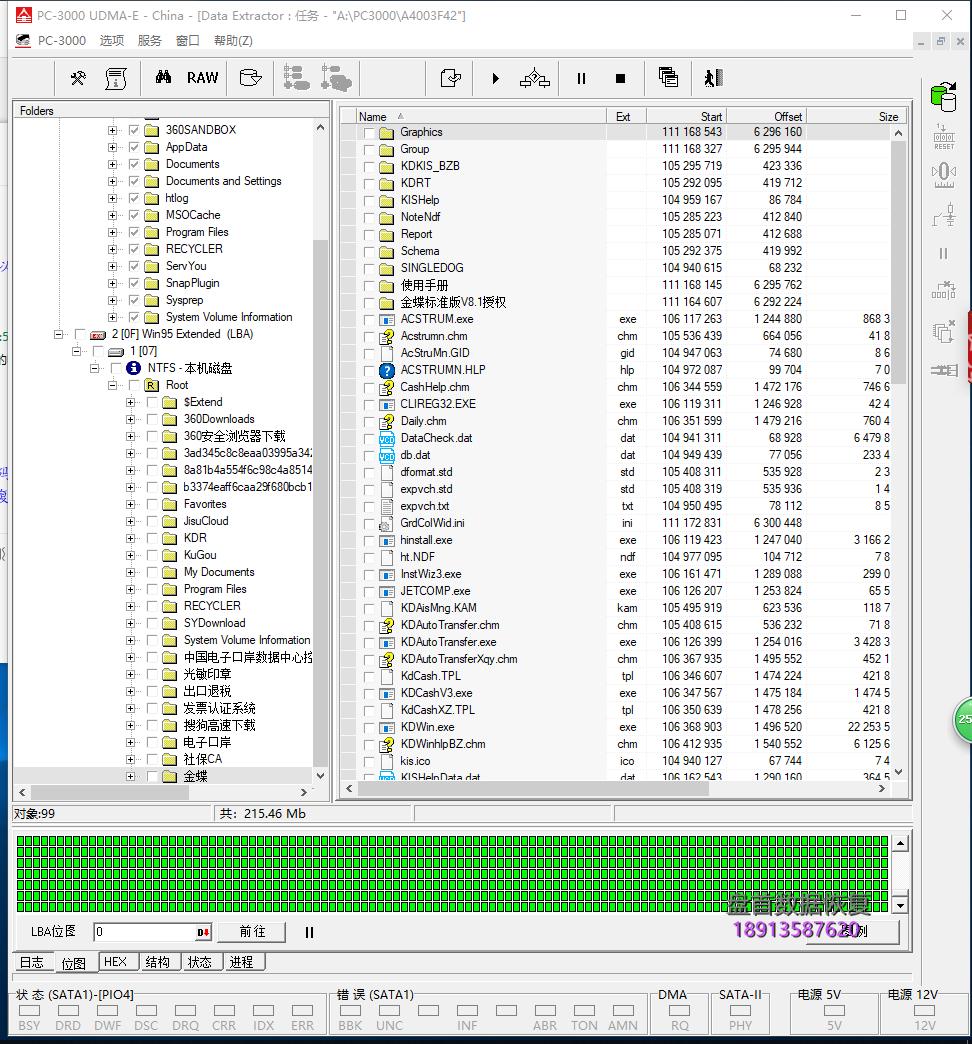 金士顿A400固态硬盘变成SATAFIRM S11分区丢失找不到分区不读盘数据恢复成功