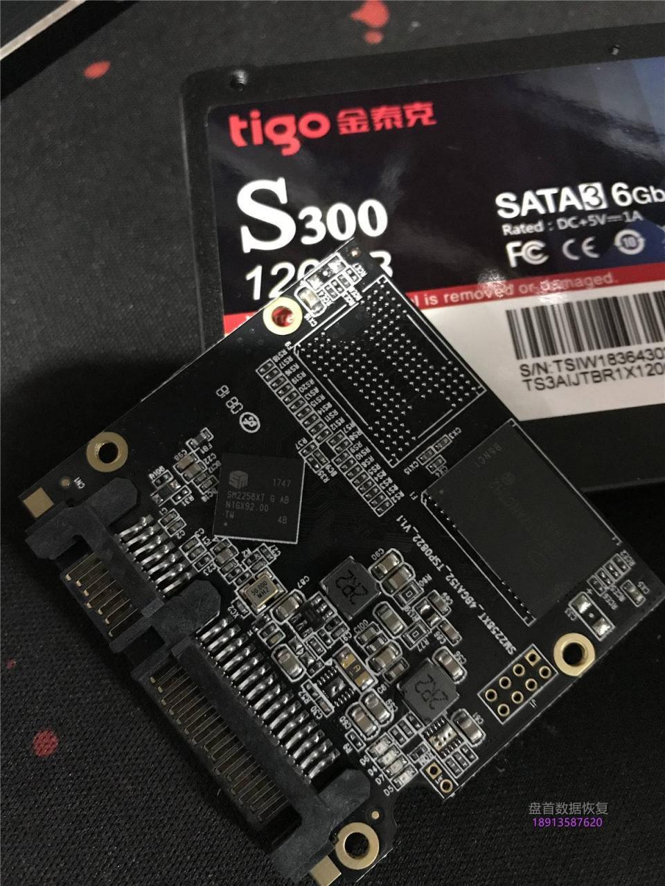 成功恢复SM2258XT主控的金泰克S300固态硬盘无法识别不读盘