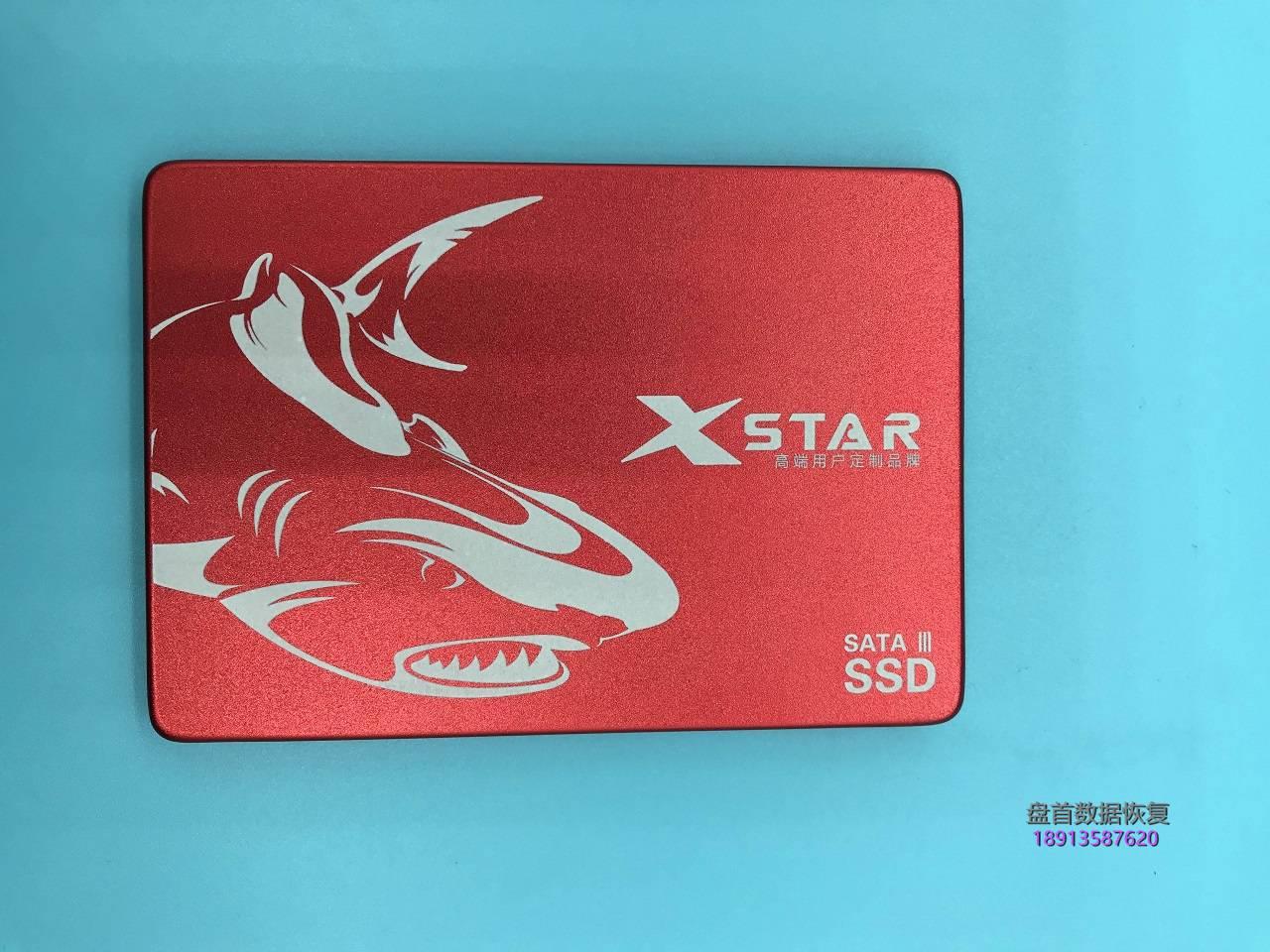 辛士达120G固态硬盘大白鲨杂牌SSD固态硬盘掉盘无法识别不读盘主控SM2246XT型号数据恢复成功