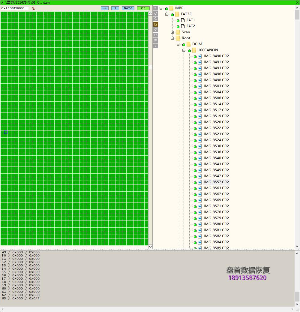 雷克沙SD卡Lexar 633x存储卡无法识别数据恢复成功