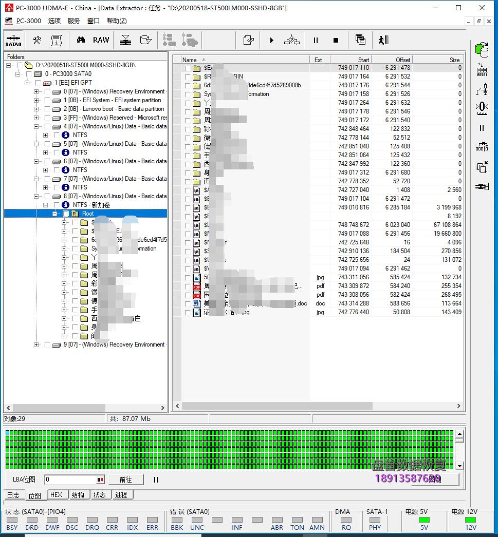 ST500LM000-SSHD-8G混合盘不通电快速数据恢复