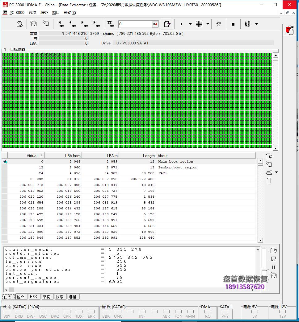 WD Elements 1TB移动硬盘WD10SMZW-11Y0TS0开盘数据恢复成功