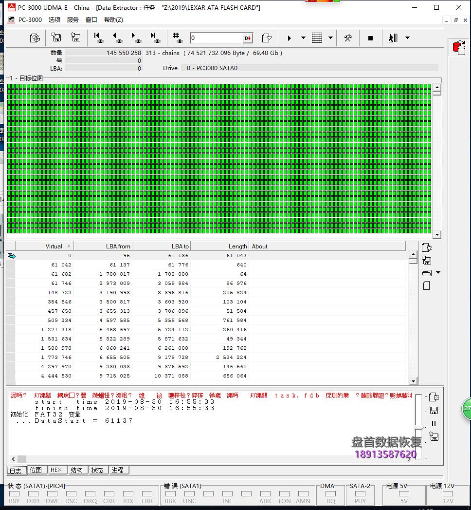 雷克沙1066x无法识别CF存储卡插在电脑上没有反应数据恢复成功