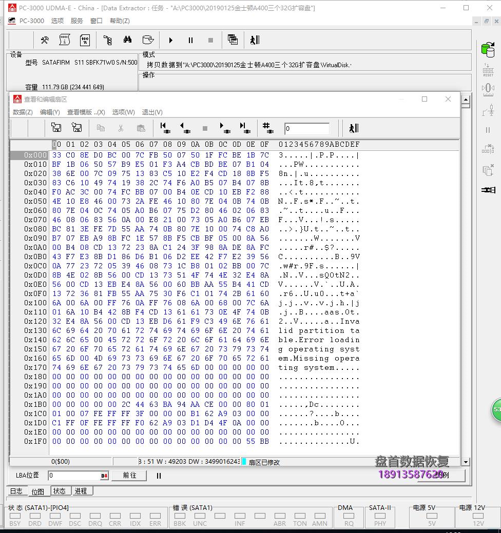 群联Phison主控PS3111(CP33238B)金士顿A400通病固件损坏识别成SATAFIRM S11数据这完美恢复成功