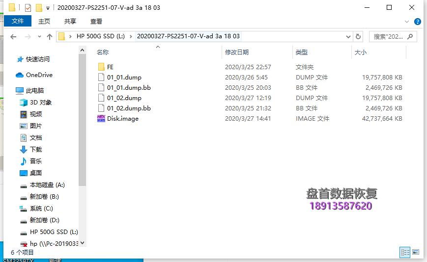 金士顿U盘有叮咚声音,磁盘管理里显示无媒体无法识别主控PS2251-07-V