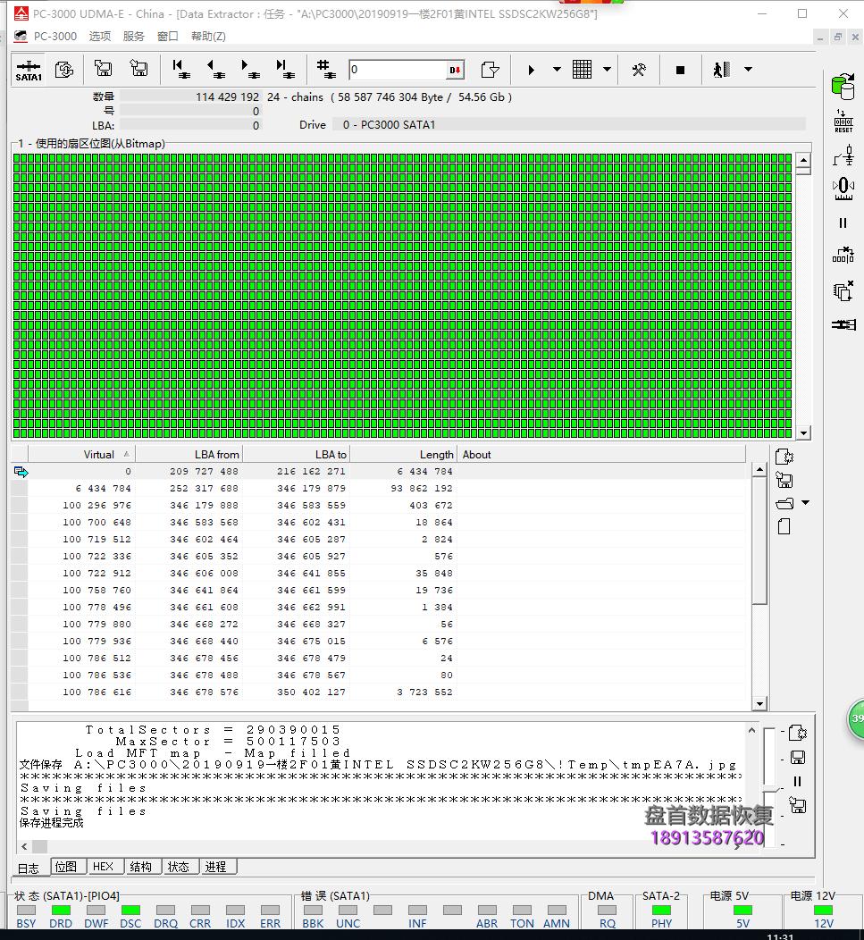 Intel SSDSC2KW256G8英特尔545s就绪忙无法识别SMI PHBM49.00 SM2259数据恢复成功