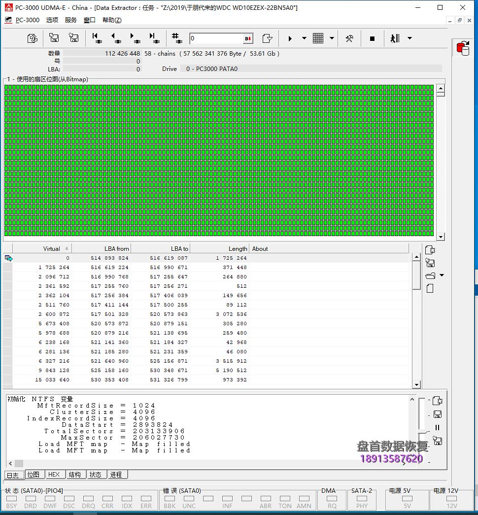 WD10EZEX-22BN5A0通电咔咔响识别不到磁头损坏开盘数据恢复