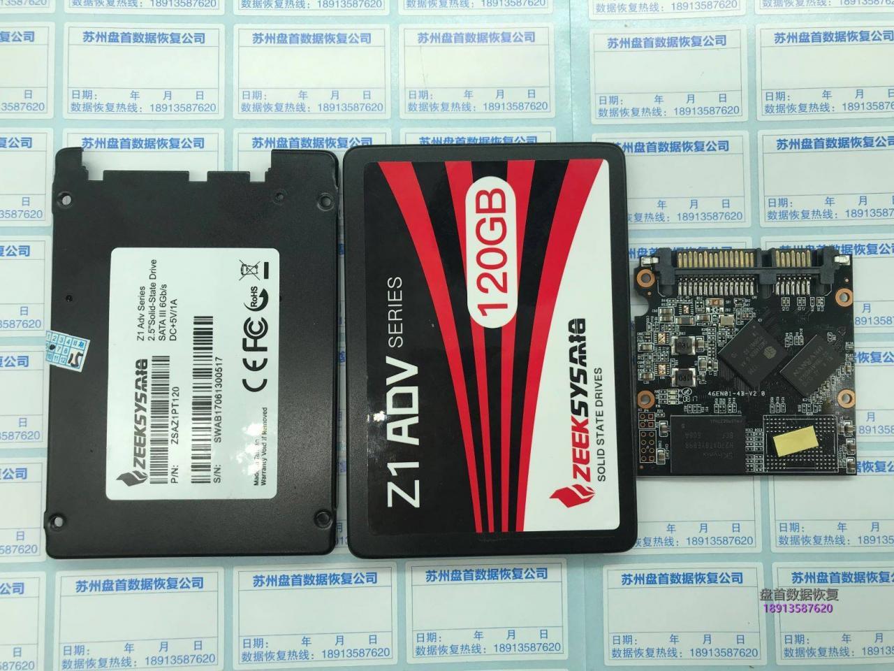 成功完美修复众拾ADV120G固态硬盘无法识别不认盘主控SM2246EN G AA