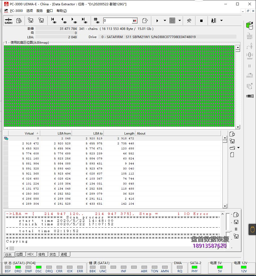 影驰128G铠甲战将掉盘无法读取数据磁盘管理显示未初始化