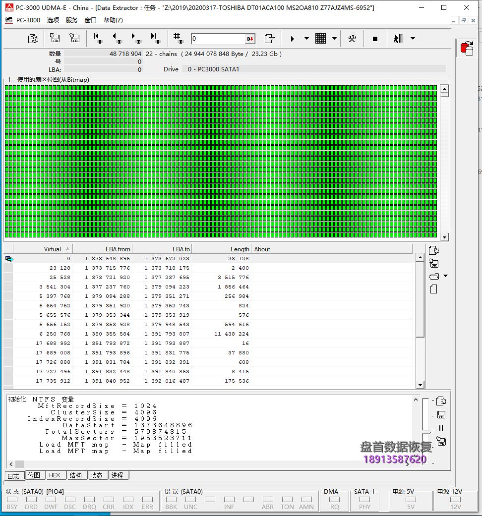 TOSHIBA DT01ACA100通电异响磁头损坏无法识别开盘数据恢复成功
