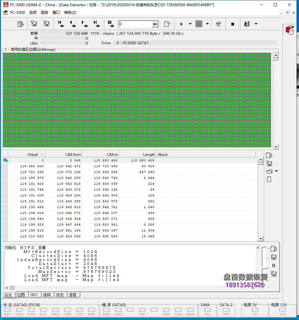 东芝硬盘MK1059GSM二次开盘数据恢复成功