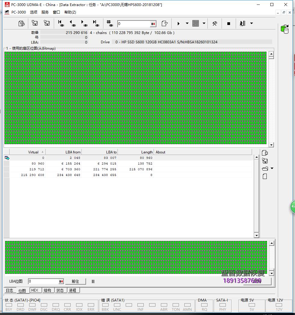 HP S600固态硬盘88NV1120掉固件无法识别开机卡死在LOGO界面掉盘无法识别数据恢复成功
