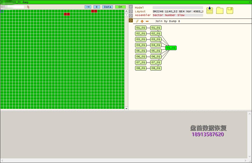 SM2246EN无法创建虚拟翻译器二次芯片级数据恢复成功