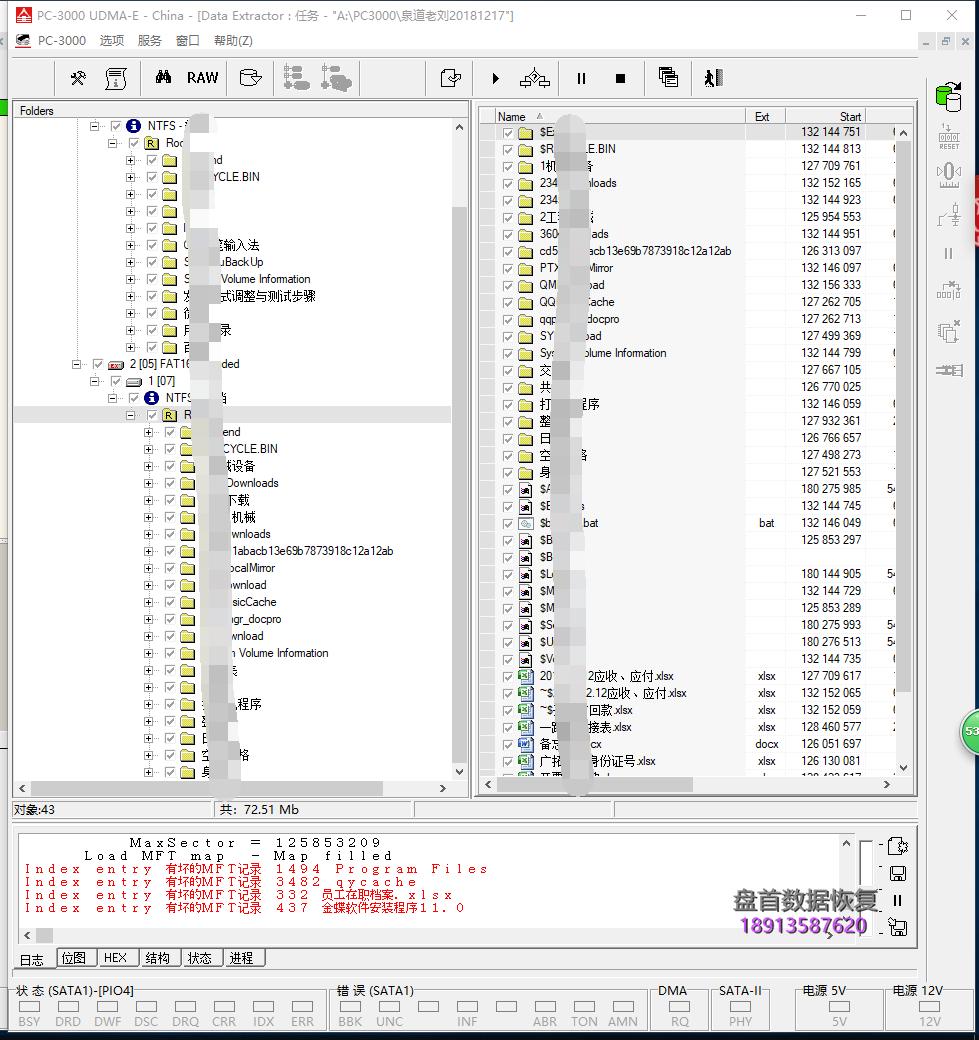 Flash存储芯片其中一个通道(CE)损坏导致SSD无法识别,金士顿SA400型号变成SATAFIRM S11无法读取数据恢复成功