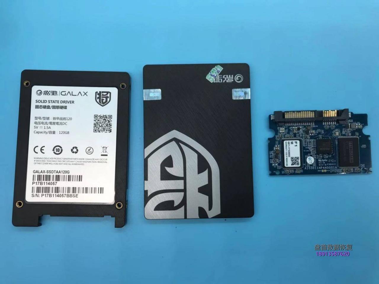 影驰120G固态硬盘BIOS里型号变成SATAFIRM S11数据恢复成功