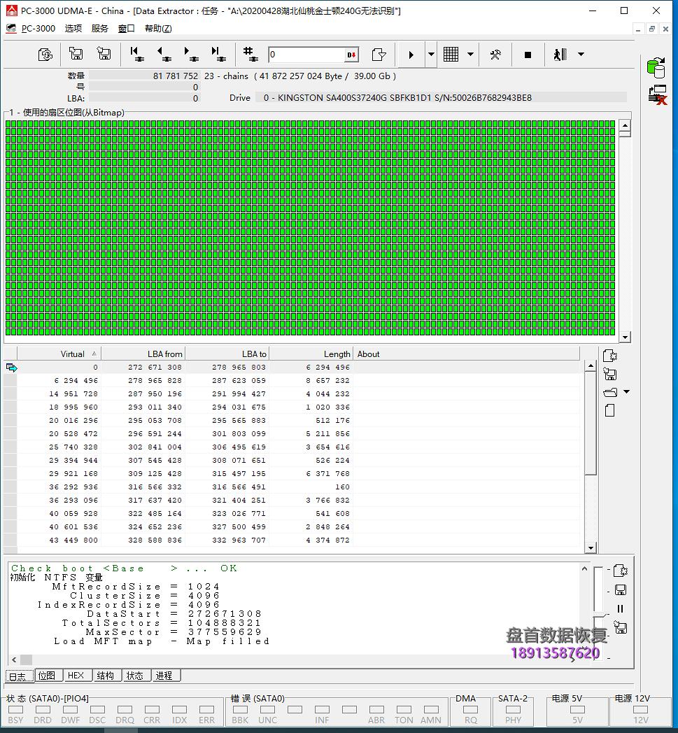 Kingston SA400S37240G主控损坏导致识别成PS3111 20M容量SSD数据恢复成功