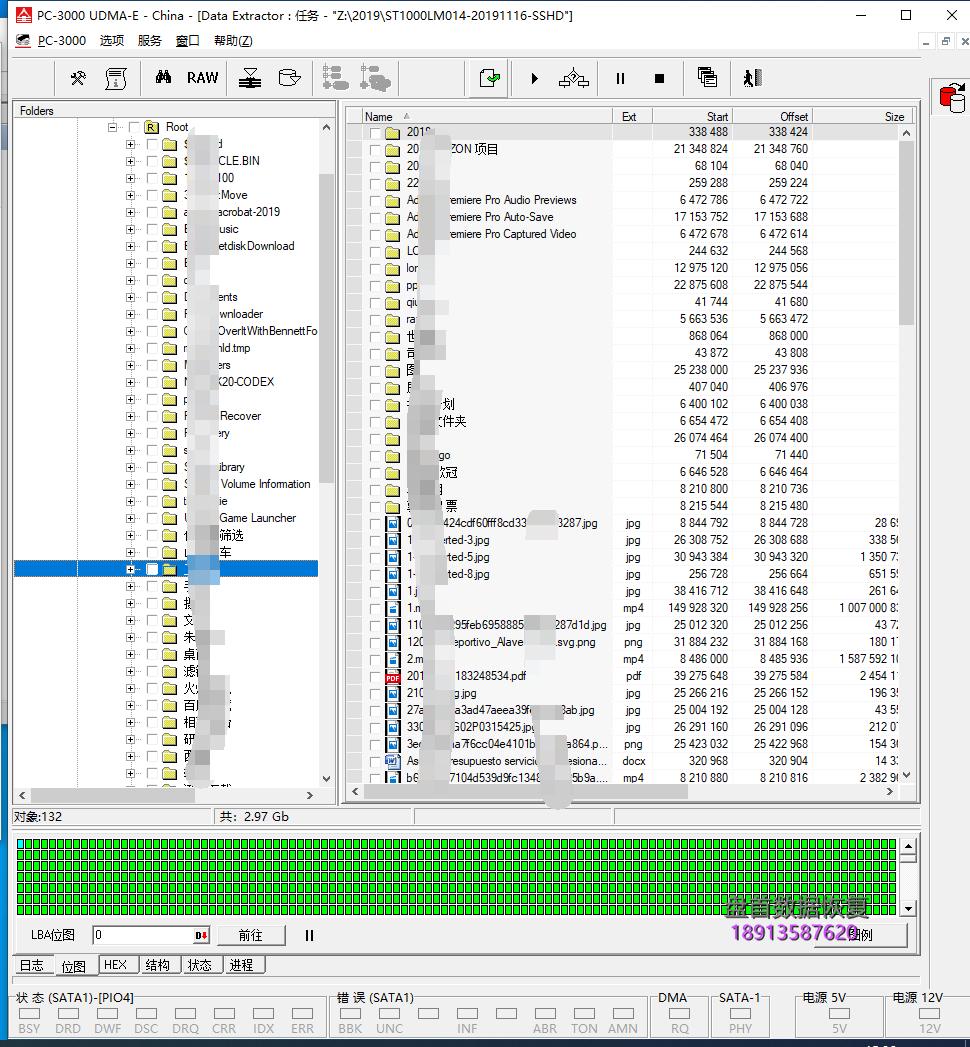 ST1000LM014希捷SSHD混合硬盘通电不转二次恢复成功