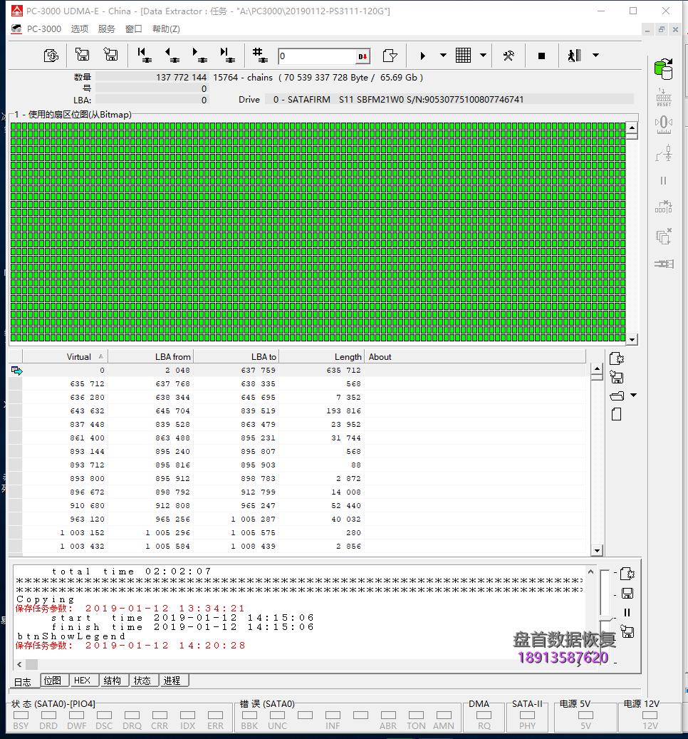 PS3111主控掉盘通病识别成SATAFIRM S11群联固件损坏导致掉盘无法读取数据修复成功