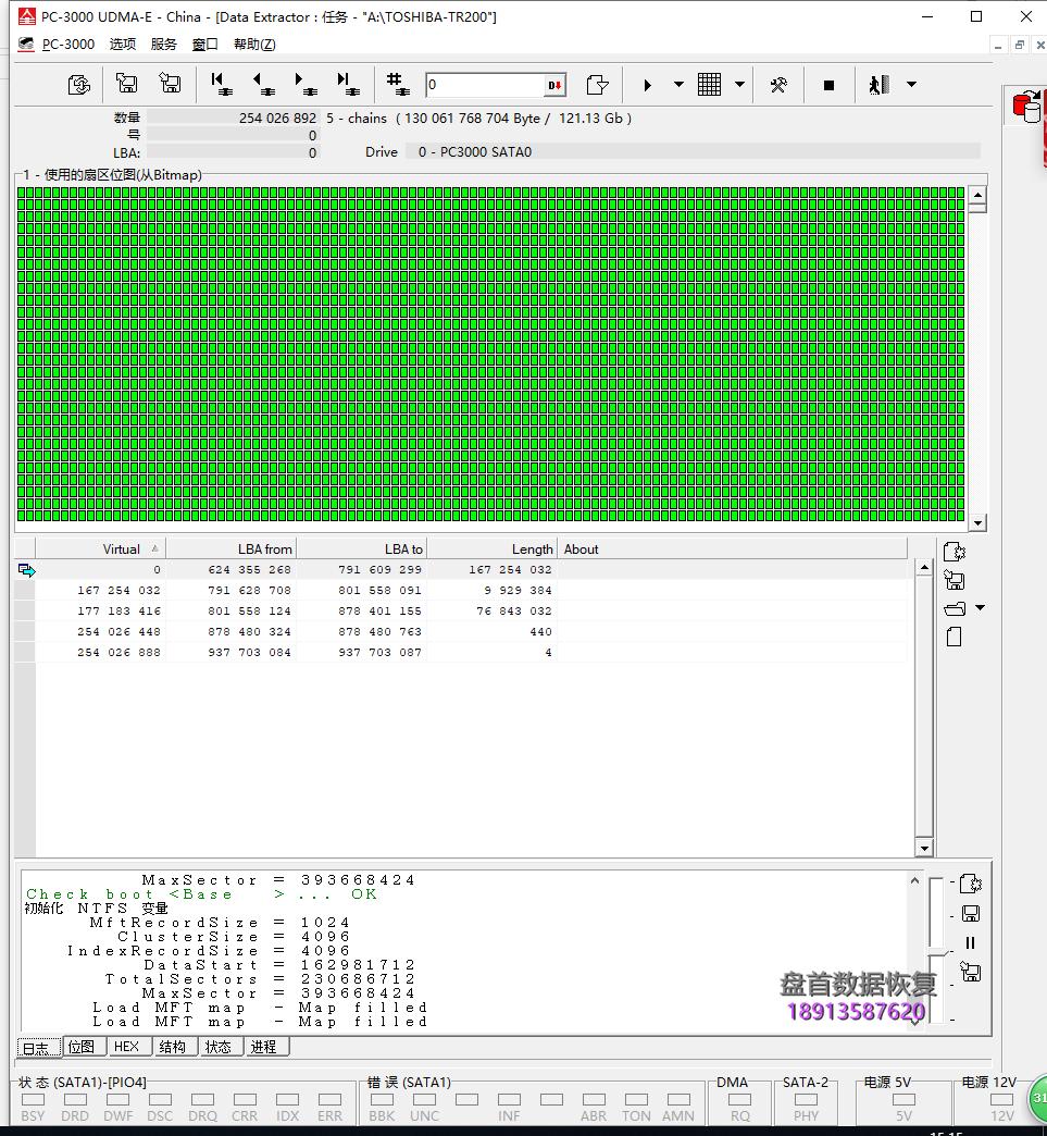 东芝TR200固态硬盘掉盘无法识别TC58NC1010GSB-00(PS3111)主控无法加载loader完美二次恢复成功