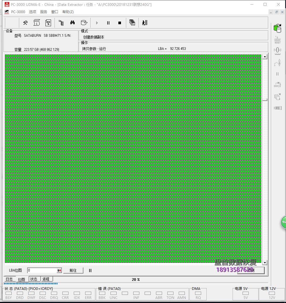 联想SL700固态突然损坏读不到盘显示分区未初始化型号变成SATAFIRM S11数据恢复成功