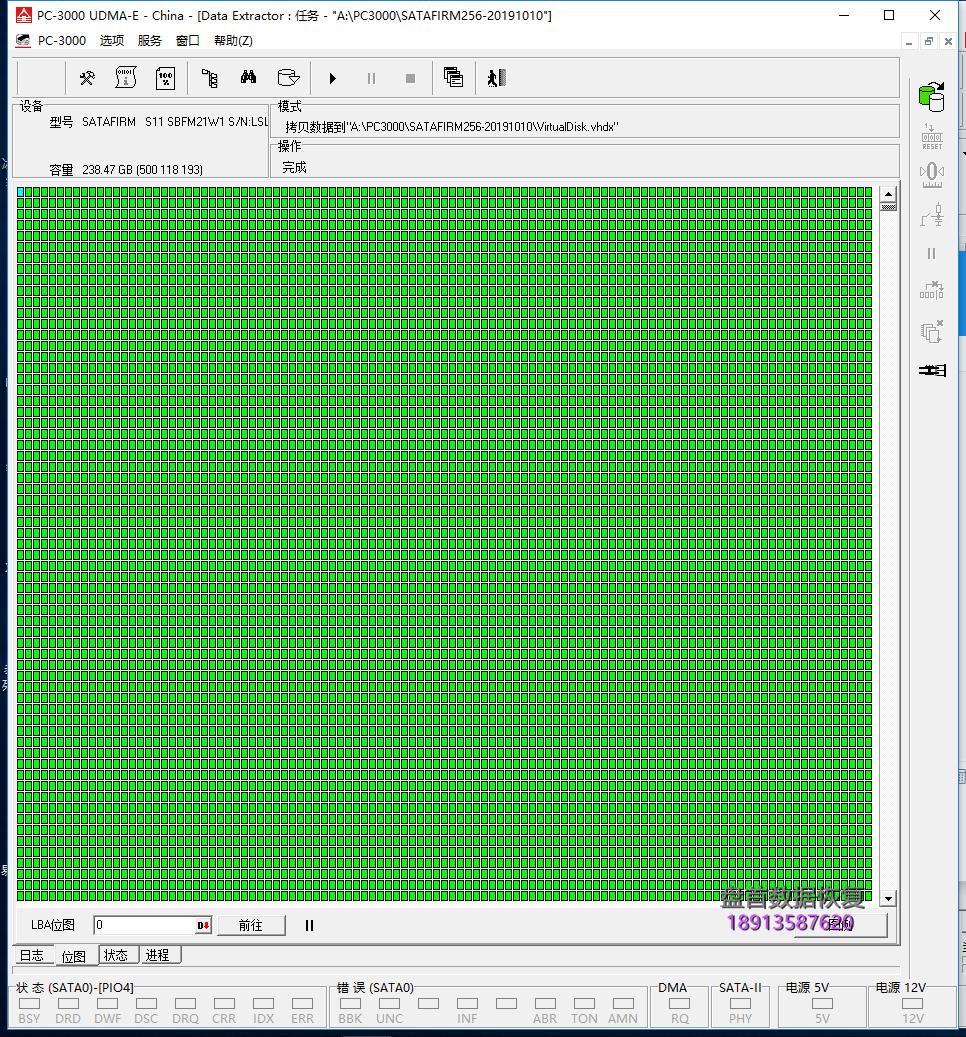 二次恢复联想SL700固态硬盘识别成SATAFIRM S11无法读取数据找不到盘完美修复