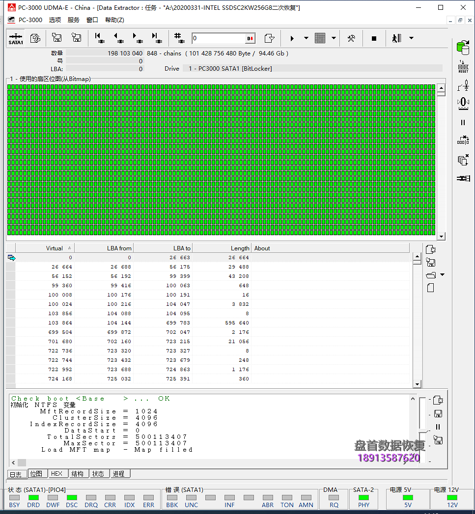 SSDSC2KW256G8英特尔(intel) 545S 256G SSD固态硬盘数据恢复