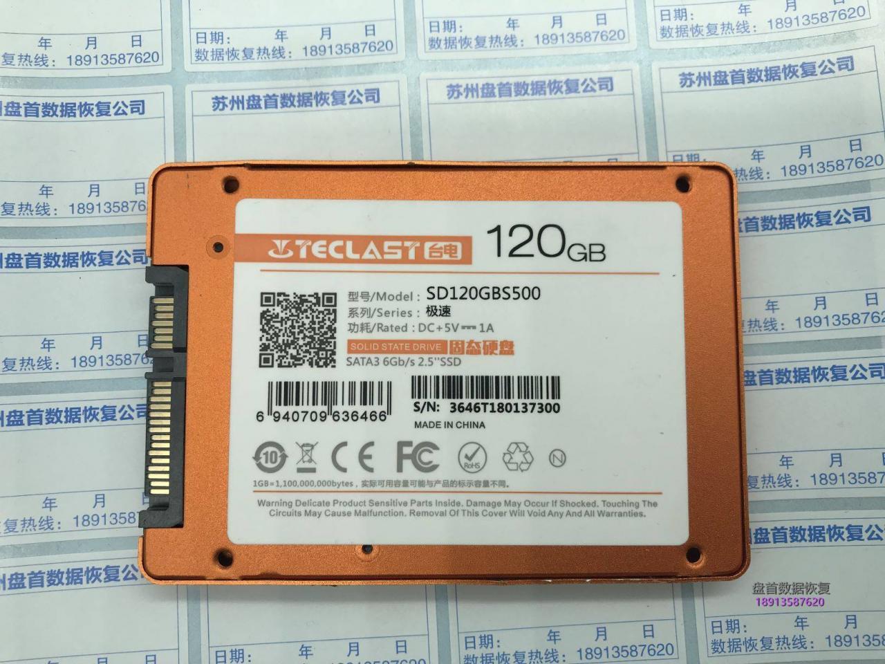 台电SD120GBS500识别不到盘SM2258XT主控掉盘无法识别不读盘数据恢复成