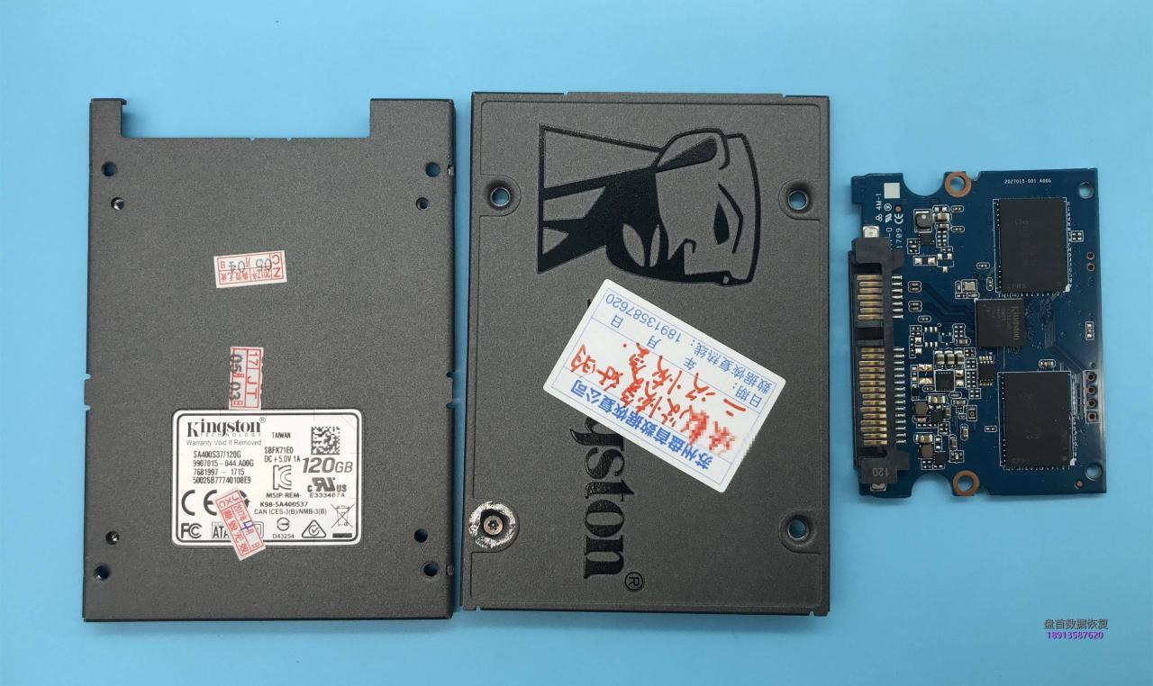 """成功恢复PS3111主控掉盘成SATAFIRM S11故障PC3000 SSD报错为(""""读取 一对块 的表""""和""""加载再分配块表""""错误)"""