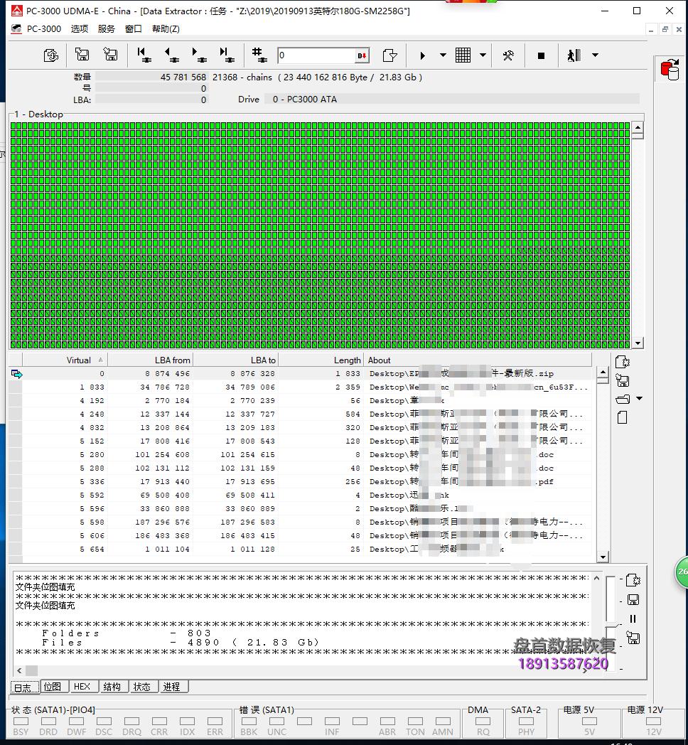 英特尔5400s 180G固态硬盘SSDSC2KF180H6L主控SM2258G掉盘无法识别不读盘数据恢复成功