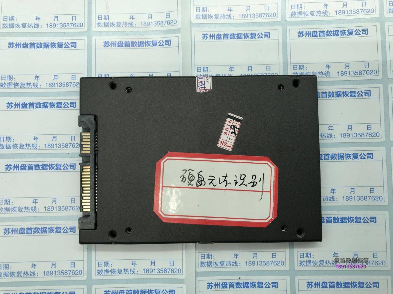 二次恢复金士顿SV300S37A240G固态硬盘SM2256K主控无法识别读不到盘芯片级数据恢复成功