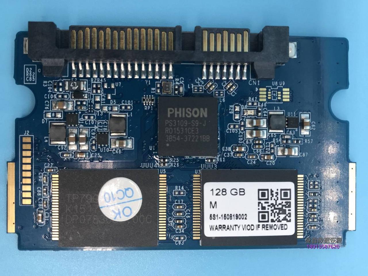 SSD固态硬盘掉盘无法识别主控型号PS3109S9掉固件无法读盘数据恢复