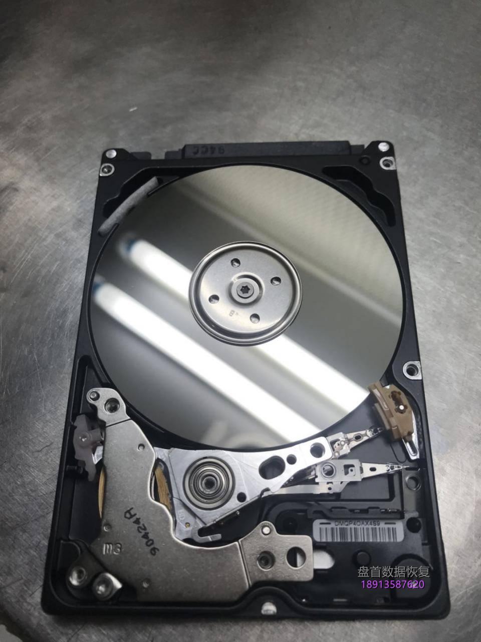 成功恢复WD250G笔记本硬盘摔坏盘体严重变形