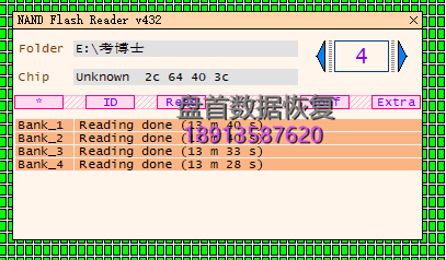 128G2.0高速CFAST内存卡无法识别数据恢复成功