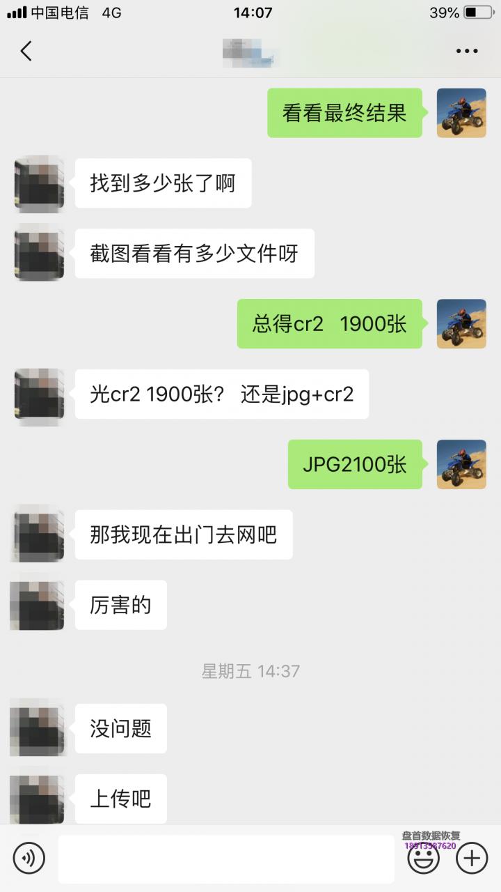 闪迪SanDisk Extreme PRO CFast 2.0存储卡20-82-00369-1主控进行二次芯片级恢复