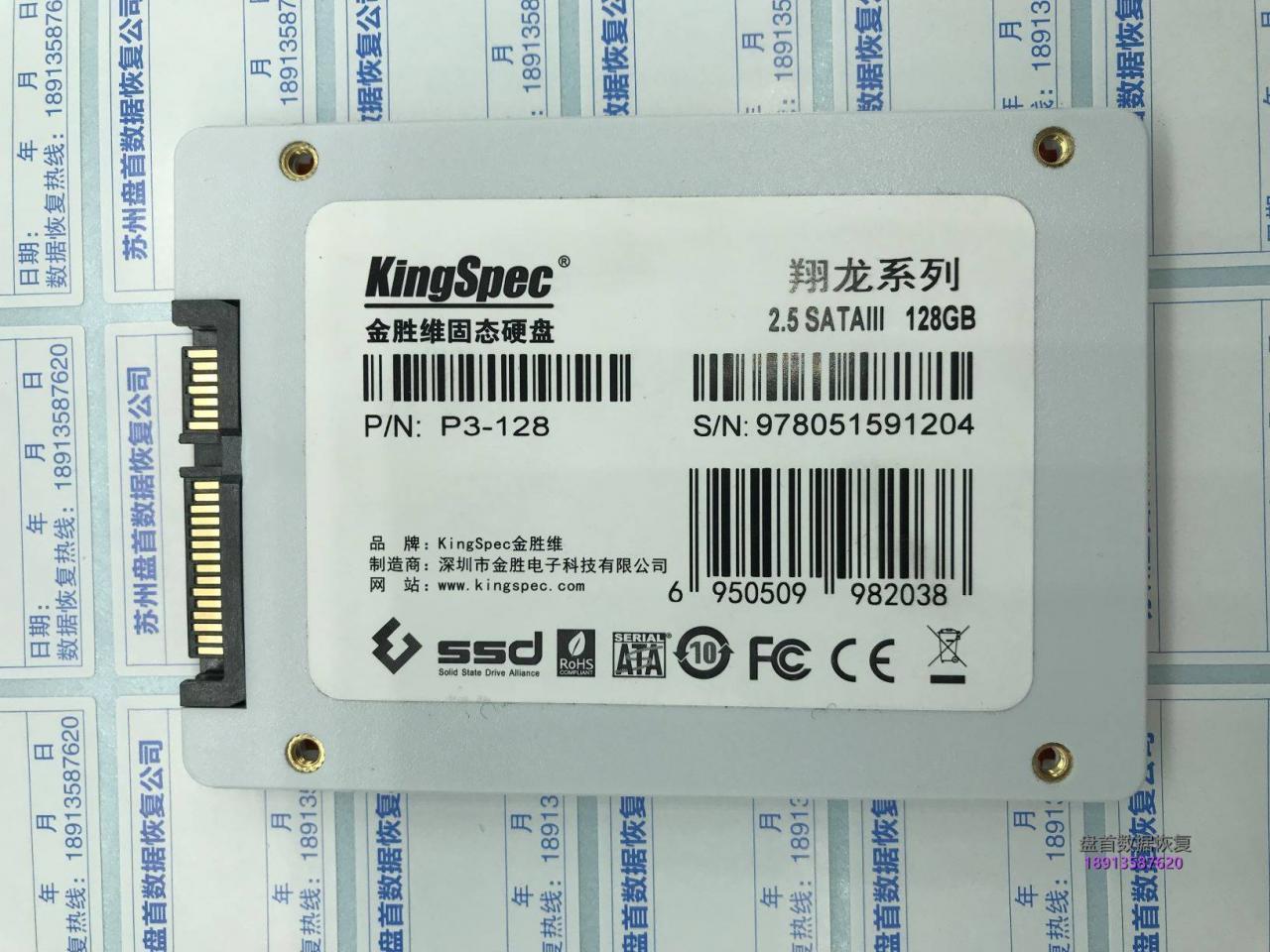 MAS0902A联芸主控SSD突然损坏无法识别金胜维128G固态硬盘数据恢复成功