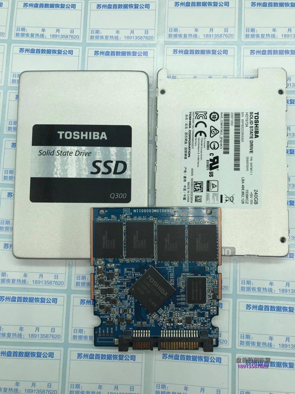 东芝Q300固态硬盘掉盘无法识别使用PC3000 SSD固态硬盘数据恢复软件恢复成功