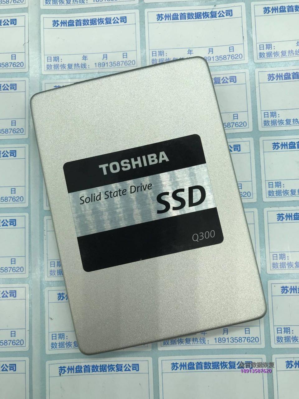 东芝掉盘王Q300 HDTS724掉盘后无法识别完美修复成功