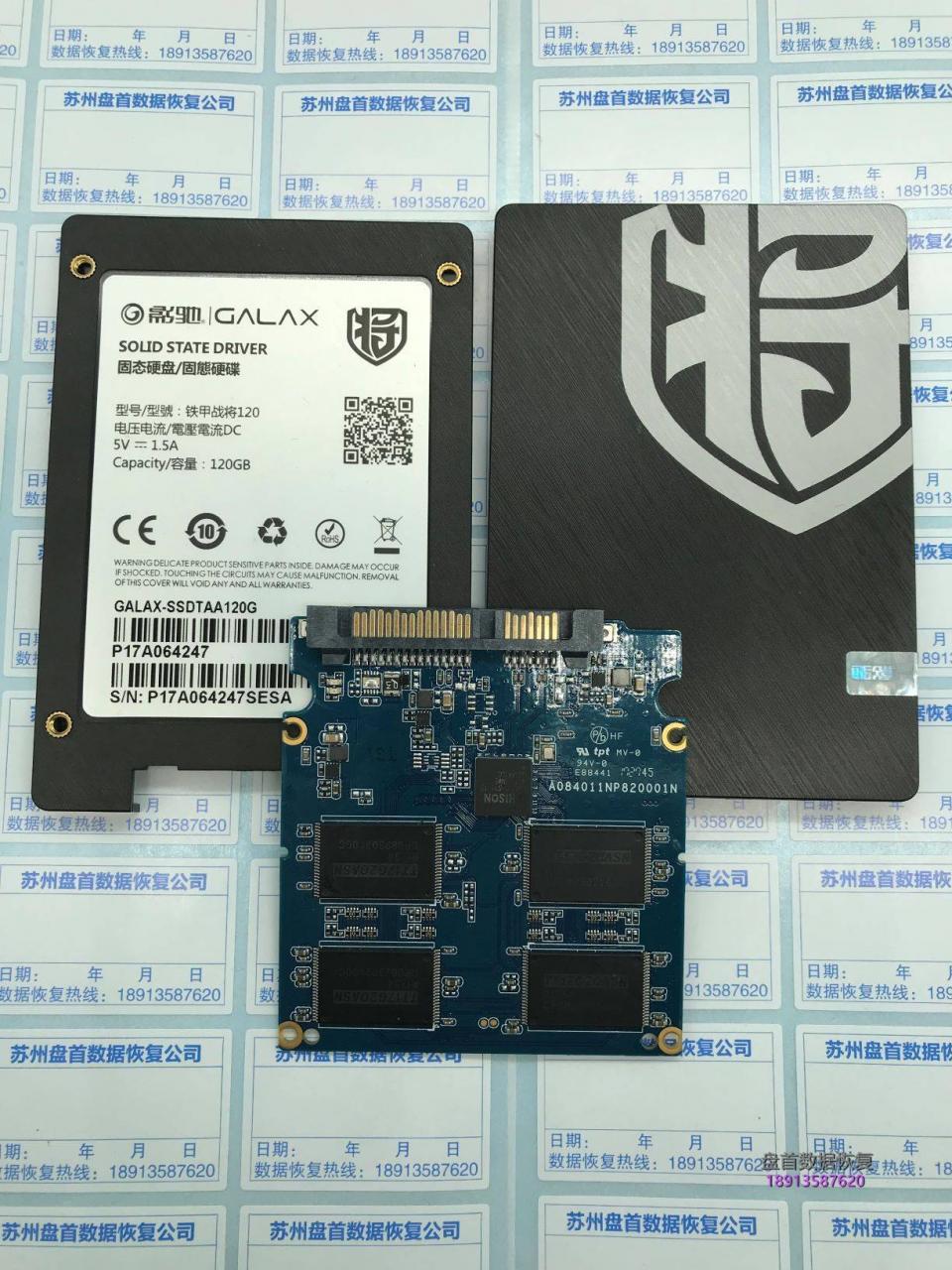 二次恢复影驰120G固态硬盘PS3111-S11-13主控数据完美恢复