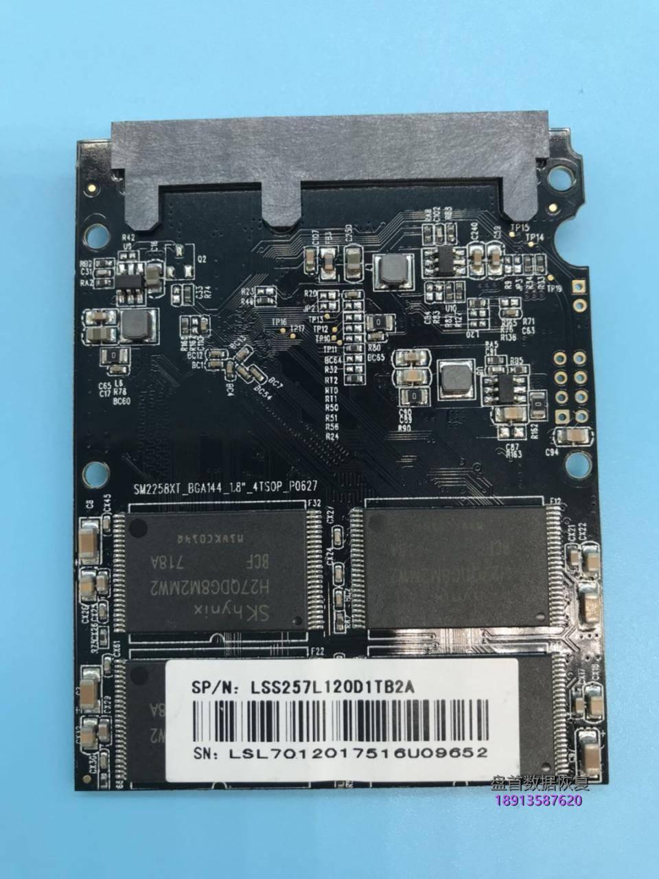 Lenovo联想SL700固态硬盘SM2258XT主控硬盘掉盘BSY长忙无法识别SSD固态硬盘数据恢复成功