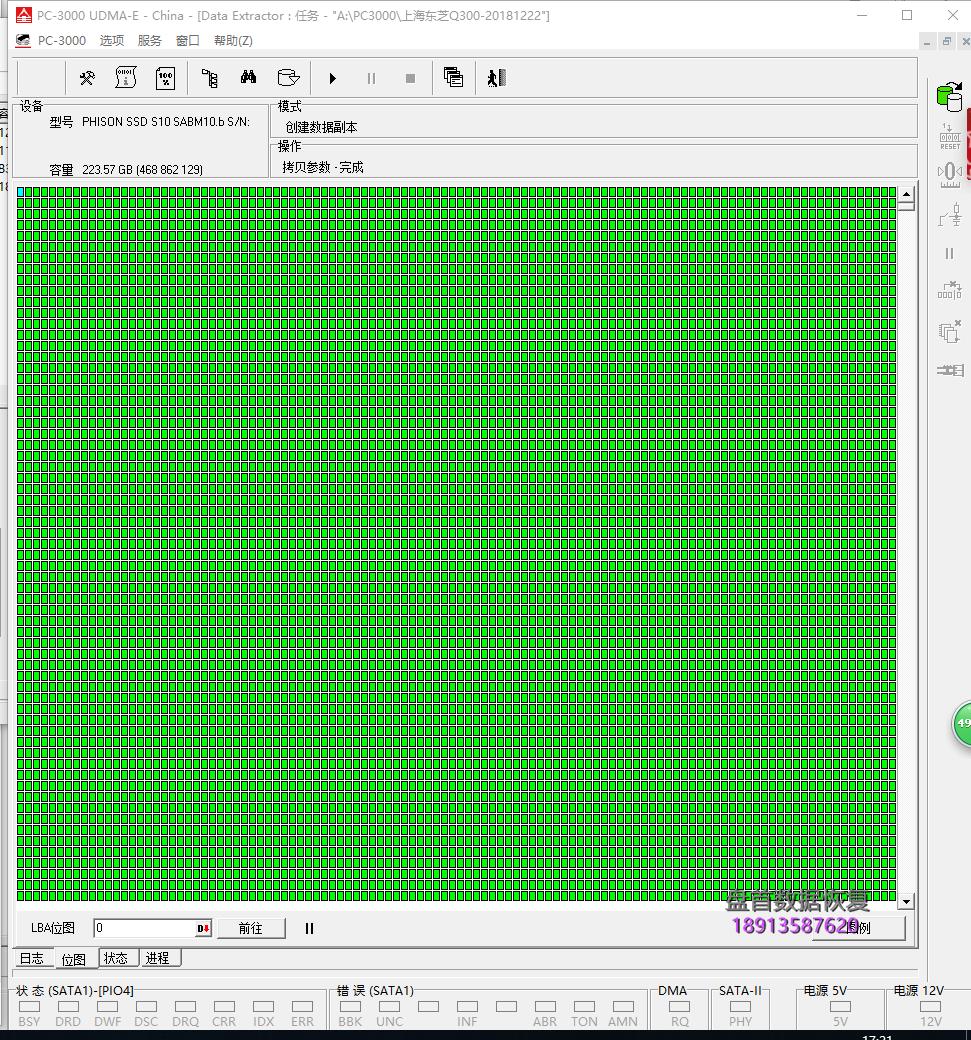 TOSHIBA东芝Q300 HDTS724掉盘王突然找不到盘无法识别无法读取TC58NC1000GSB(PS3110)主控数据恢复完美