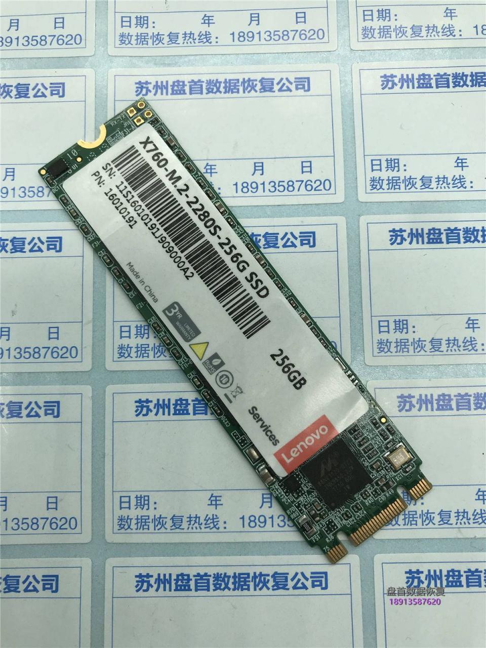 Lenovo X760固态硬盘Marvell 88NV1120主控无法识别二次恢复成功