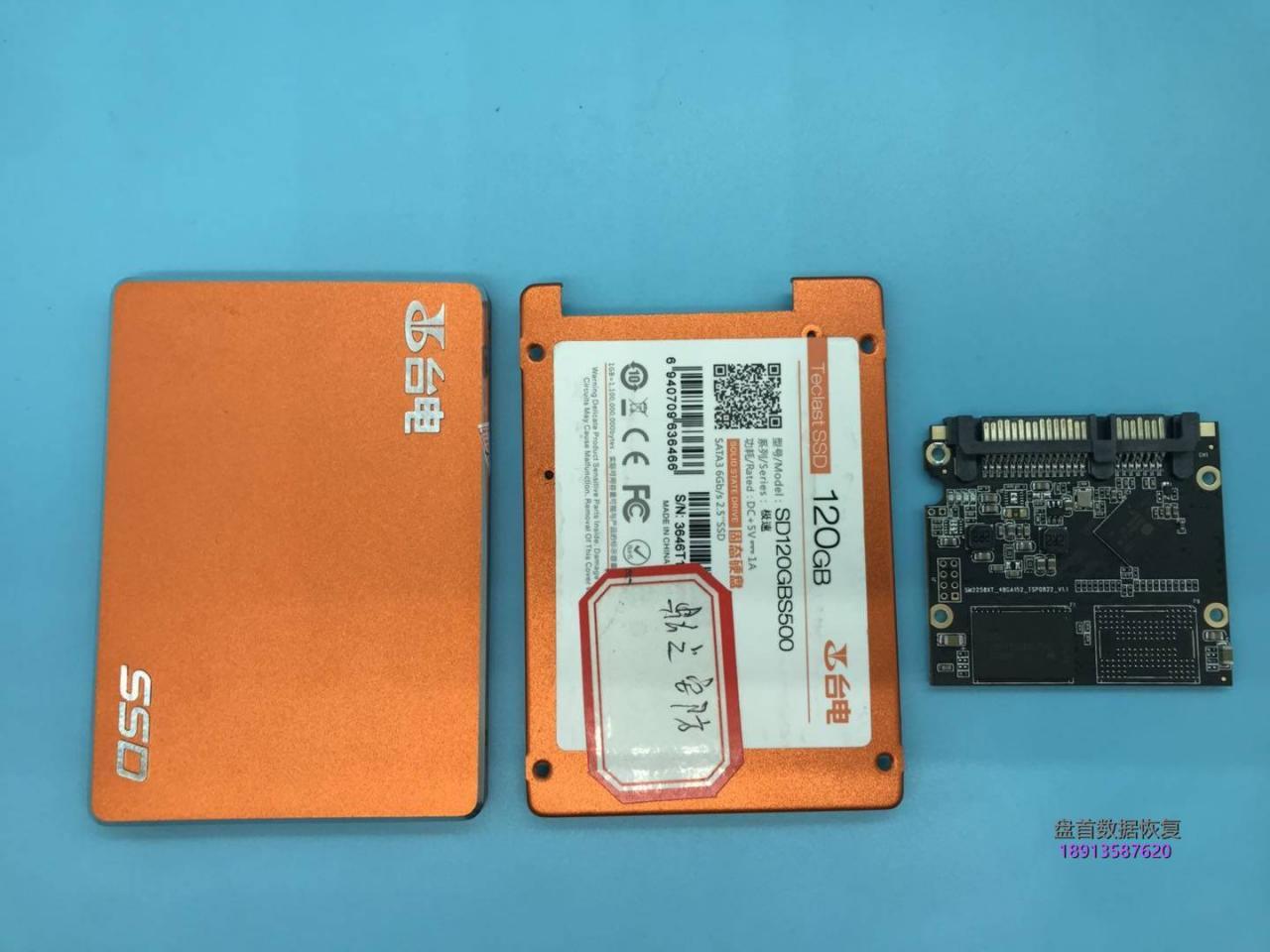 SM2258XT主控台电S500固态硬盘掉盘无法识别不读盘数据恢复完美成功